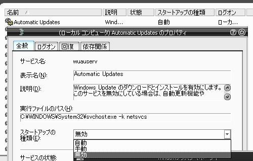 060314_4.jpg