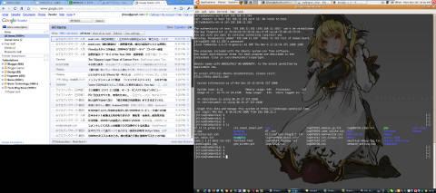 ubuntu on vmware