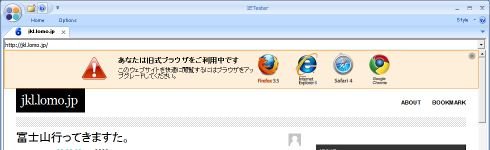ie6 no more