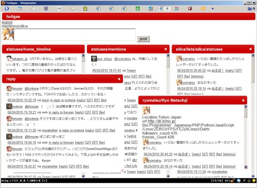 twitter client for jQuery on GAE