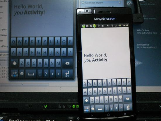 xperia arc hello world