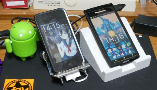 iPod Touch and Xperia arc stand