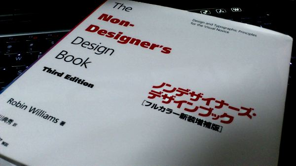 non-designers design book