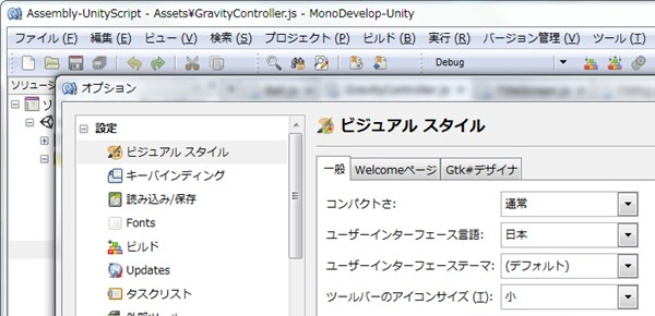 MonoDevelop-Unity with Japanese