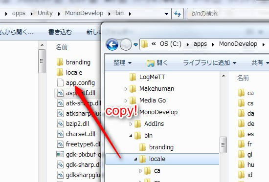copy MonoDevelop language files