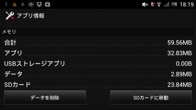 delete application data