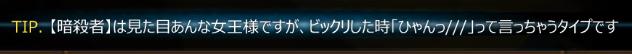 ひゃんっ///