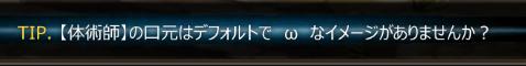 (・ω・)?