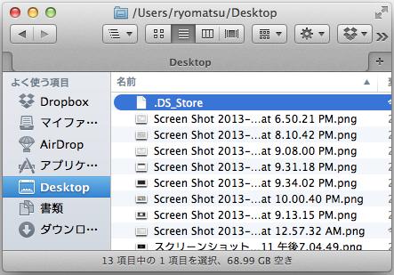 delete .localized file