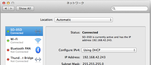 USB Tethering with MacBook Air