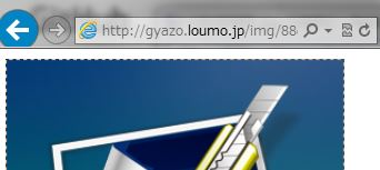 gyazo on my server