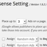 Quick Adsense で WordPress に広告を表示