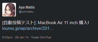 tweet old post