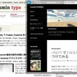 WordPress のテーマをテストするのに便利な Theme Test Drive