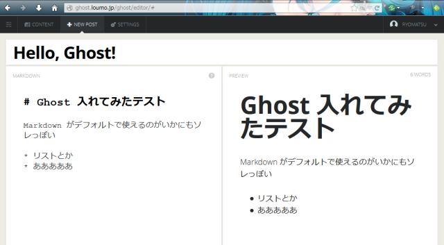 ghost-edit