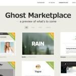 Ghost のテーマを変更する