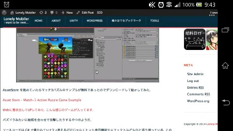 chrome-remote-desktop-android-control