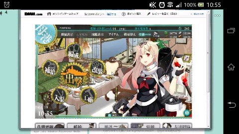 chrome-remote-desktop-android-kancolle