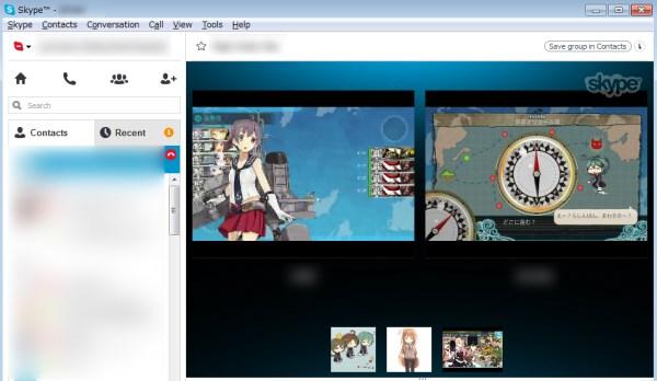 画面 共有 skype