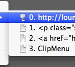Mac のクリップボードの履歴を取れる ClipMenu
