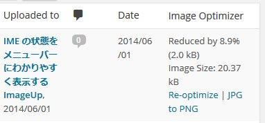 imageoptimizer