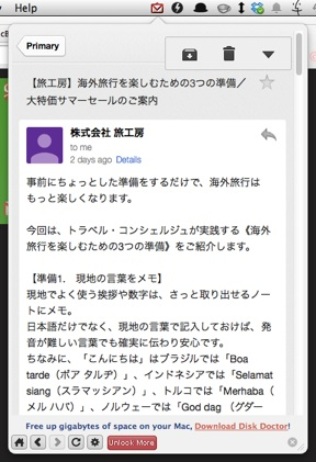 mailtab-read