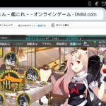 firefox-flash-kancolle