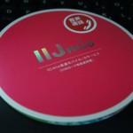 俺が三大キャリア(docomo/au/softbank)を使わずに MVNO を選ぶ理由
