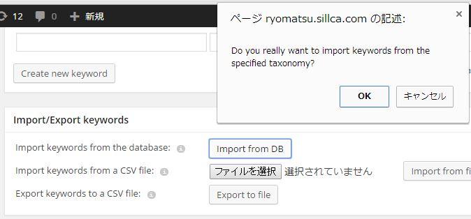 automaticposttagger-import