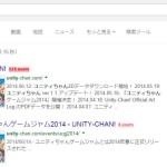 Chrome で Googleの 検索結果へ Web サイトのサムネイルを表示する SearchPreview
