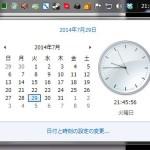 Mac のメニューバーの時計からカレンダーを呼び出せる Day-O