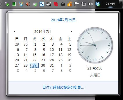 windows-clock-and-calendar