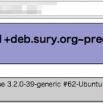 Ubuntu 12.04 の PHP を 5.5 へアップデート, ついでに Apache も 2.4 にした