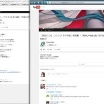 Youtube のコメント欄を隠す Chrome の拡張機能、Hide YouTube Comments