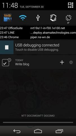notificationtoggle
