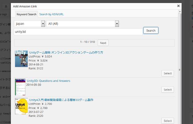 amazonjs-search
