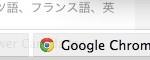 Mac にタスクバーを追加できる uBar