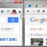 Firefox と Google Chrome のスクロールバーを削除する
