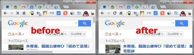 removescrollbars
