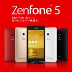 ASUS が SIM ロックフリースマートフォン ZenFone 5 発売