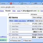 Google Chrome 使ってみた。