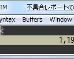 Windowsでgvimの表示言語を変更する。