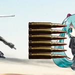7.62mm NATO弾