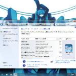 Thinkpad X200 を 優待アップグレードで Windows7 にした。