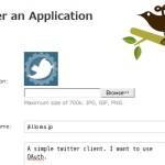 OAuth を使用して Twitter へ投稿する。