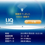 Try Wimax やってみた。