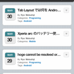 WordPress を iPhone, Android 対応にする。