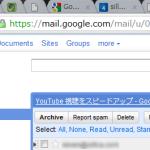無料版 Google Apps を使ってみた。
