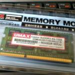 XPS15 にメモリ増やした。