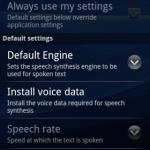 Android の Text to speach API を使おうとしたらエラー出たので対処。